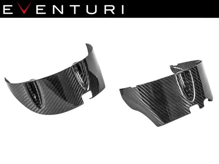 【樂駒】 Eventuri BMW F90 M5 Carbon Shroud Set 碳纖維 飾蓋 輕量化 英國