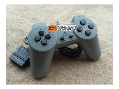 PS1有線手把/有線控制器/有線搖桿 全新副廠 直購價300元 桃園《蝦米小鋪》