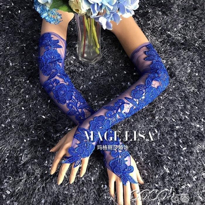 新娘手套  網紗薄款玫瑰蕾絲花朵長款新娘手套婚紗手套禮服手套多色