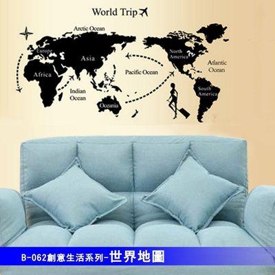 B-062創意生活系列-世界地圖 大尺...