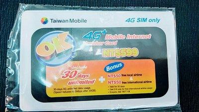 【LG小林忠孝】台哥大OK卡 4G上網儲值卡 30天上網吃到飽 (45GB後降速至5MB) 575元
