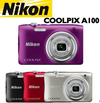 【eYe攝影】送16G+備用電池+座充 Nikon 公司貨 COOLPIX A100 數位相機 S2900 S33