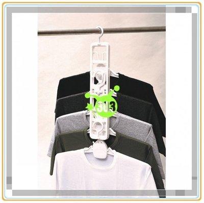 303生活雜貨館 日本製  PONY HI-0325連式折式衣架   4962964106005
