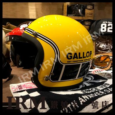 【鐵娘子一號店】GALLOP 復古帽 小帽體 輕量 3/4罩 哈雷 凱旋 偉士牌 安全帽 彩繪 MACH/馬赫 黃