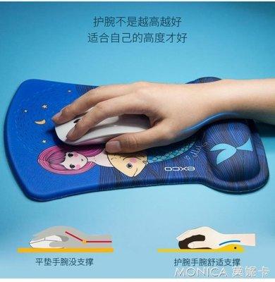 滑鼠墊 3D藝術滑鼠墊護腕女生可愛EXCO辦公小號電腦游戲動漫手托護腕墊