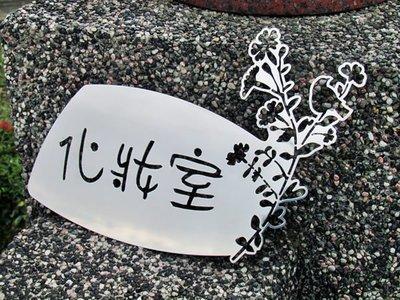 ☆成志金屬☆不鏽鋼鳥語化妝室標示牌、廁所掛牌、衛生間吊牌、洗手間標示牌