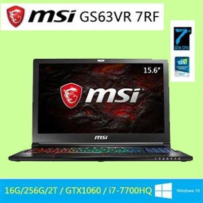 5Cgo【捷元】MSI微星 GS63VR 7RF-605TW-BB7770H16G2T0DX10MH15.6吋筆電 含稅