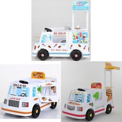 馬克文生-(冰淇淋/燒烤/漢堡)胖卡電動車(W408)