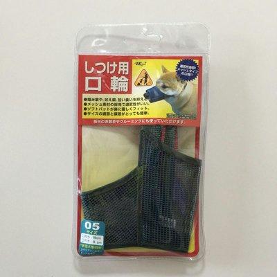 (MKstore) 日本 Tarky TK 網狀 狗口罩 寵物 口罩 (size 5)