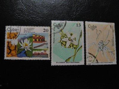 【大三元】美洲郵票-古巴郵票-動植物郵票-花-銷戳票3張