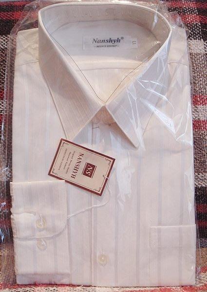 破盤清倉大降價!全新從未拆開 NANSHYH 高質感亮面條紋長袖襯衫,低價起標無底價!本商品免運費!
