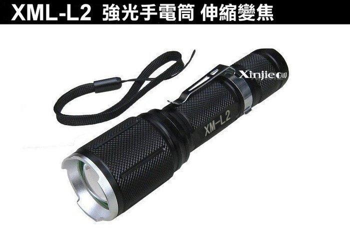 宇捷【A08套組】XM-L2 強光手電筒伸縮調焦 變焦遠射 使用18650 登山 工作燈 維修 補光T6 U2