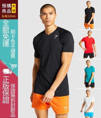 《臥推200KG》(預購) GYMSHARK VEER T-SHIRT 男生 運動上衣 健身 訓練 下標10天出貨