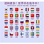 雙11優惠價 全球譯 V100 30國語言同聲語音互譯 翻譯機  拍照翻譯 11國語言離線翻譯