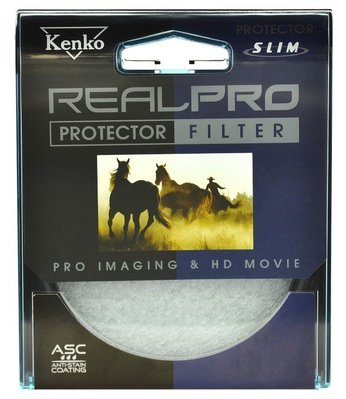 kenko 58mm UV鏡 保護鏡
