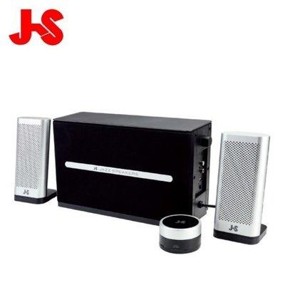 【名展影音/台北館】JS淇譽電子 JY3088 2.1聲道藍牙多媒體喇叭