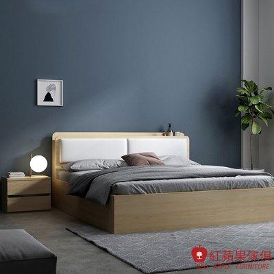 [紅蘋果傢俱]愛奇居系列 DS 5尺氣動高箱床(另售6尺床) 簡約床 現代床 北歐床 雙人床