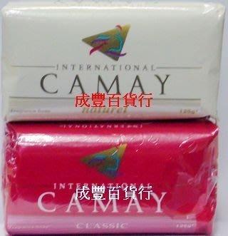 進口CAMAY佳美香皂(125g)