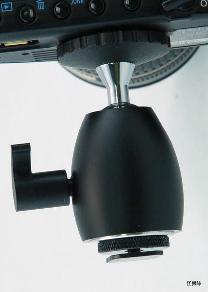 怪機絲 YP-3-025 雙機熱靴雲台 高品質 耐重 小型球形雲台 相機雲台 螢幕雲台 手機夾雲台