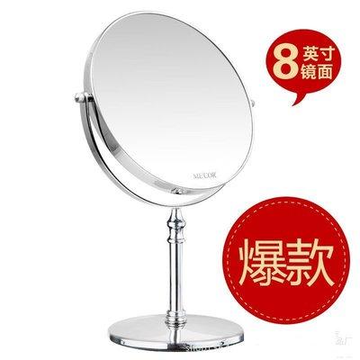 TwinS歐式立鏡桌鏡8吋圓鏡化妝鏡雙...