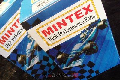 ㊣ 英國 MINTEX 藍盒 High Pertormance Pads 運動版來令片 各車款歡迎詢問 / 制動改