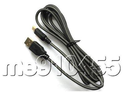 NEW 3DS 充電線 3DSLL NDSI 3DSXL 充電線 3DS USB充電線 供電線 充電器 數據線 鍍金