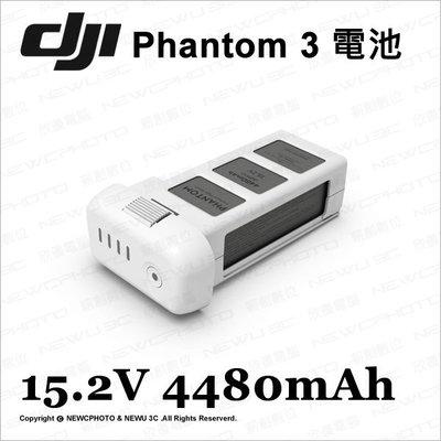 【薪創新竹】大疆 DJI 鋰電池 Phantom 3 專用 4480mAh 15.2V 空拍機 航拍機 多軸機 配件