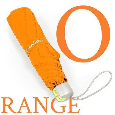 【純色時尚】CholoGay原色玻纖三折傘 (粉橘) / 雨傘防UV傘防風傘折傘手開傘折疊傘