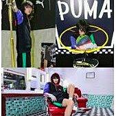 PUMA X CHINATOWN MARKET COLORBLOCK SHORT 短褲