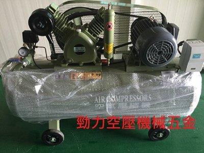 【勁力空壓機械五金】高壓型空壓機 (3HP) 單相 皮帶式 空壓機 乾燥機 精密過濾器