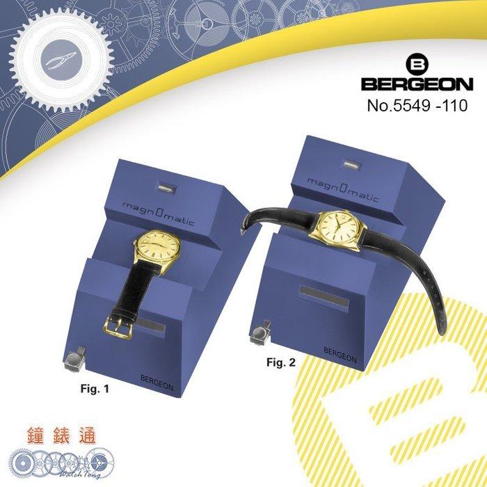 【鐘錶通】B5549-110《瑞士BERGEON》電子消磁器/快速滅磁器├檢測工具/鐘錶維修/手錶工具┤