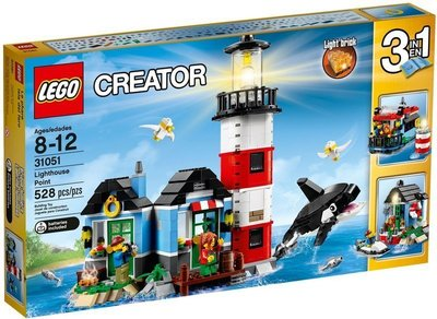 樂高 LEGO 31051 CREATOR 系列 燈塔小屋