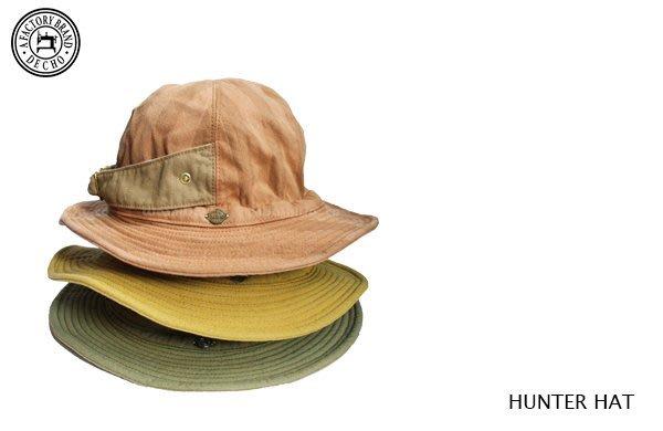 WaShiDa【D-9】DECHO 日本品牌 HUNTER HAT 洗舊 棉布 漁夫帽 狩獵帽 遮陽帽