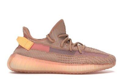 Adidas Yeezy Boost 350 V2 Clay EG7490美洲珊瑚橙珊瑚橘泥土大地色編織襪套椰子肯爺侃爺