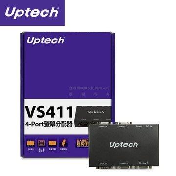 【電子超商】Uptech 登昌恆 VS411 4-Port 螢幕分配器