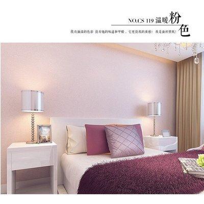 無紡布進口蠶絲環保壁紙現代簡約素色純色客廳臥室電視背景壁紙