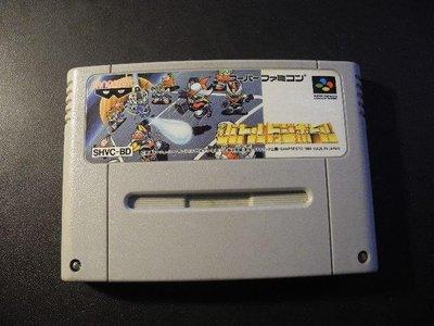 Battle Dodgeball 巴特爾躲避球 │Super Famicom│編號:G3