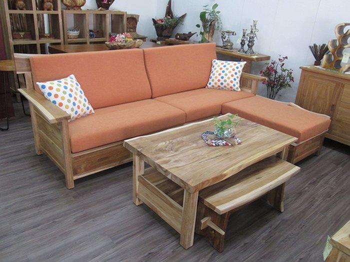 【肯萊柚木傢俱館】獨特自然風 100%老柚木 無上漆 自然邊 獨特美觀 抽屜可收納 L型頂級沙發組