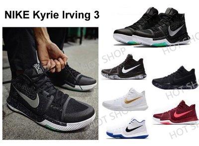 Nike Kyrie Irving 3 籃球鞋 KI3 運動鞋 慢跑鞋 黑 白 藍 紅 金 休閒鞋 男鞋