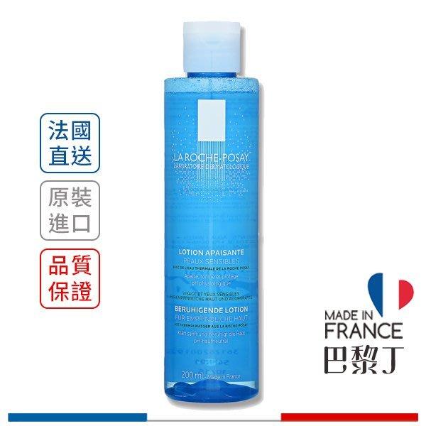 LA ROCHE-POSAY 理膚寶水 水感清新保濕化妝水 200ml【巴黎丁】POR