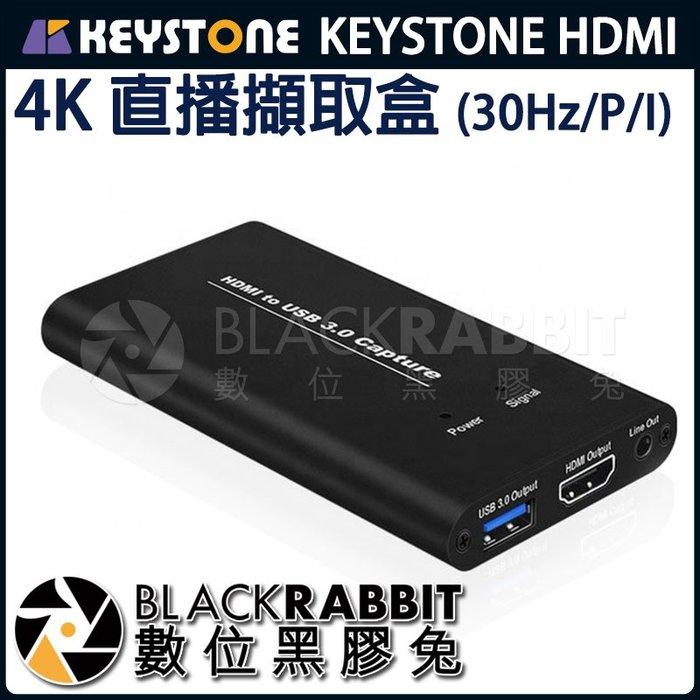 數位黑膠兔【 KEYSTONE HDMI 4K 直播擷取盒 (30Hz/P/I) 】影像擷取盒 直播 串流 監聽 影像