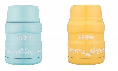 【魔法世界】新品Thermos 膳魔師 SK3000 悶燒罐 法式歐蕾(檸檬黃)/(淺綠色)