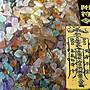 林老師開運坊(五行水晶碎石)~東菱玉.粉晶.瑪瑙.白水晶.+附符令紙/一公斤~已加持淨化
