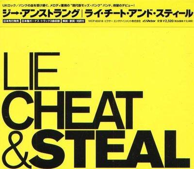 (甲上唱片) Thee Unstrung - Lie Cheat & Steal - 日盤+3BONUS