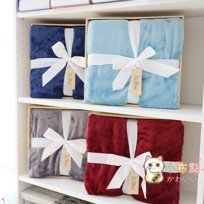 毛毯禮盒裝毯子送禮珊瑚絨小毯子單人薄款冷氣被法蘭絨沙發午睡毯