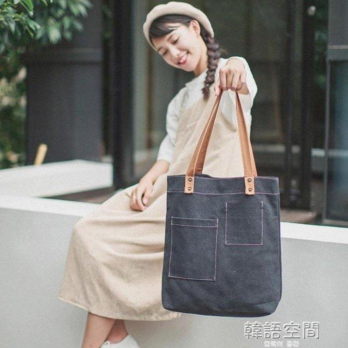 YEAHSHOP 帆布包女單肩ULZNG學生韓版原宿文Y185