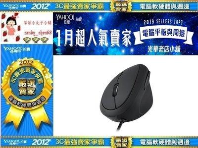 【35年連鎖老店】Perixx佩銳 PERIMICE-519 人體工學輕型垂直小滑鼠有發票/1年保固/銳鼠-519