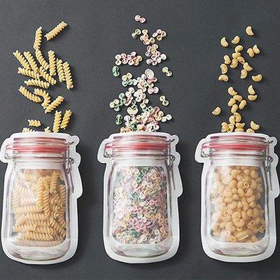 《Jami Honey》【JI1850】透明梅森瓶造型封口 密封袋 收納袋