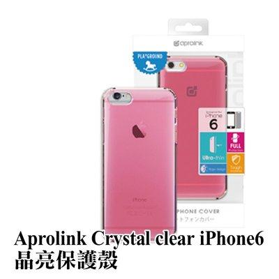 Aprolink Crystal clear iPhone6 晶亮保護殼(硬殼) (只有粉)