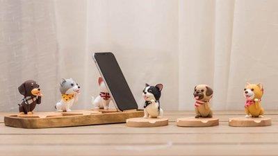 ☆不吃沙西米的貓☆小狗手機支架木質可愛卡通手機架木質狗狗支架創意禮品